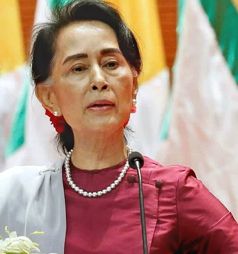 Aung Suu Kyi. Photographer is unknown.
